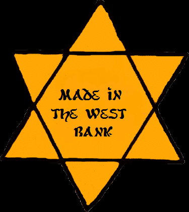 Made in the Westbank 2