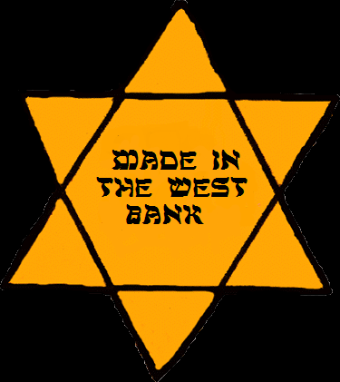 Made in the Westbank 3