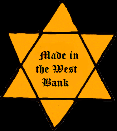 Made in the Westbank